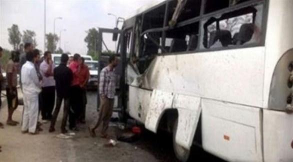 الهجوم الإرهابي على أتوبيس أقباط المنيا