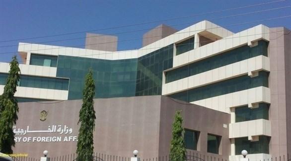 مقر وزارة الخارجية السودانية (أرشيف)