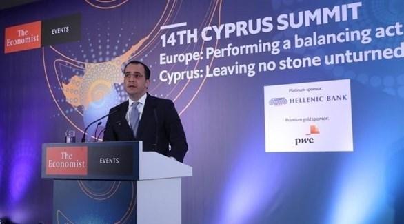 وزير الخارجية القبرصي، خلال كلمته في منتدى الإيكونومست الرابع عشر (أرشيف)