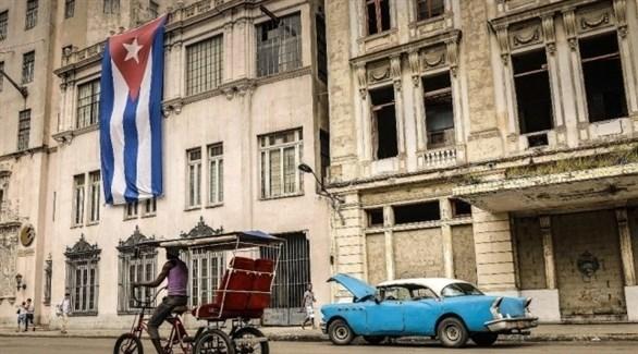 العقوبات الأمريكية على كوبا (أرشيف)