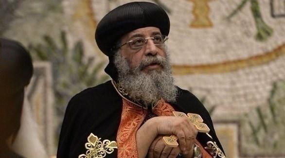 بابا الإسكندرية بطريرك الكرازة المرقسية تواضروس الثاني (أرشيف)