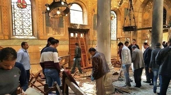 تفجير الكنيسة البطرسية بالقاهرة (أرشيفية)