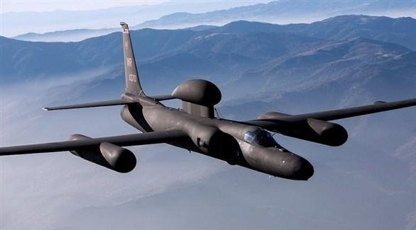 طائرة تجسس أمريكية (أرشيف)