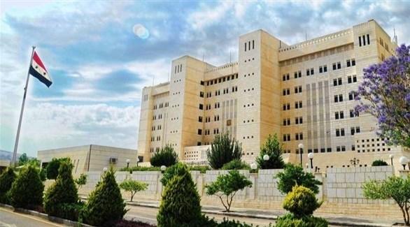 مبنى الخارجية السورية (سانا)