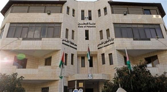 مبنى وزارة شؤون القدس في بلدة الرام (أ ب)