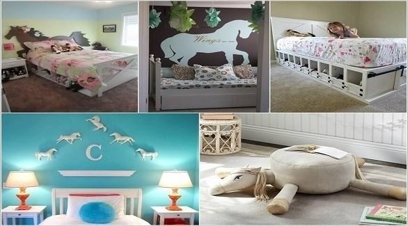 أفكار لديكور غرفة نوم الأطفال من عالم الخيول (أميزنغ إنتيرير ديزاين)