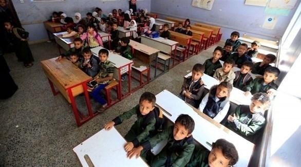 أطفال يمنيون في مدرسة أعيد تأهيلها بفضل المنحة الإماراتية السعودية (أرشيف)