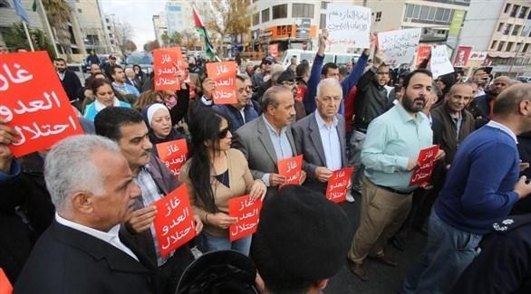 جانب من المسيرة الاحتجاجية في عمّان (24)