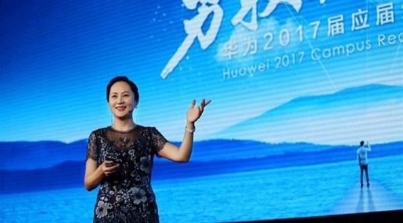 المديرة المالية لهواوي منغ وان تشو (أرشيف)