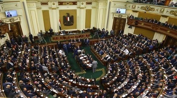 البرلمان المصري(أرشيف)