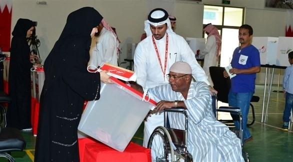 جانب من العملية الانتخابية في البحرين