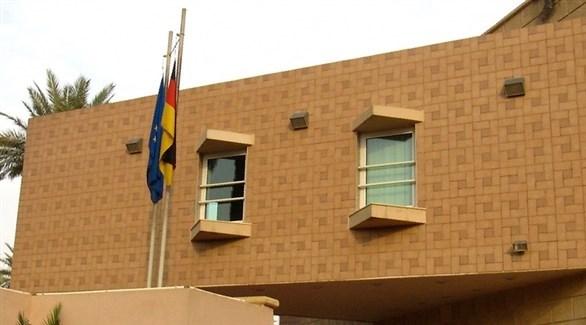 السفارة الألمانية في العراق (أرشيف)
