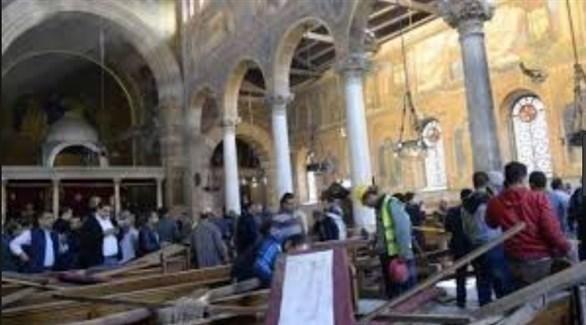 تفجيرات الكنيسة البطرسية بالقاهرة (أرشيفية)