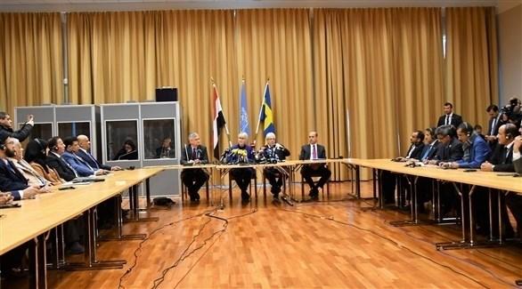 مشاورات السلام اليمنية في السويد (أرشيف)