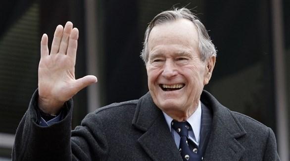 الرئيس الأمريكي الأسبق جورج بوش الأب (أ ف ب)