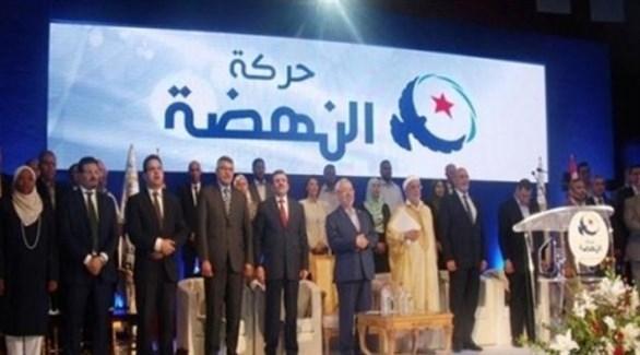 حزب حركة النهضة الإسلامية في تونس (أرشيف)