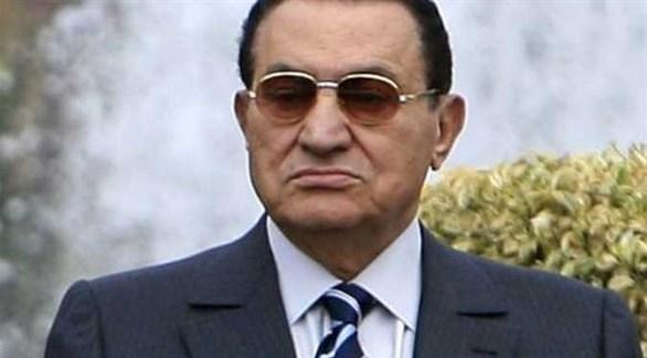 الرئيي المصري الأسبق (حسني مبارك)