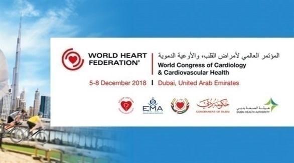 الإجراءات الوقائية ضرورية عند رصد عوامل الخطر على القلب