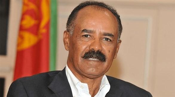 الرئيس الإريتري إسياس أفورقي (أرشيف)