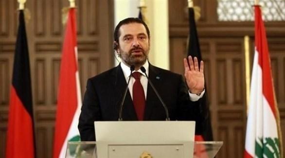 رئيس الوزراء اللبناني المكلف بتشكيل الحكومة، سعد الحريري (أرشيف)