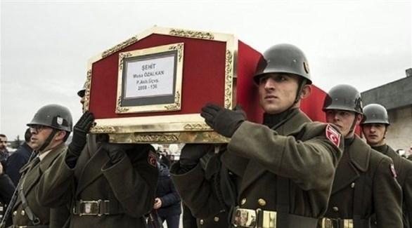 نعش جندي تركي قتل في عفرين (أرشيف)