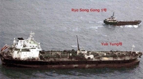 ناقلة نفط تحمل العلم الدومينيكي تنقل الوقود إلى أخرى كورية شمالية (أ ب)