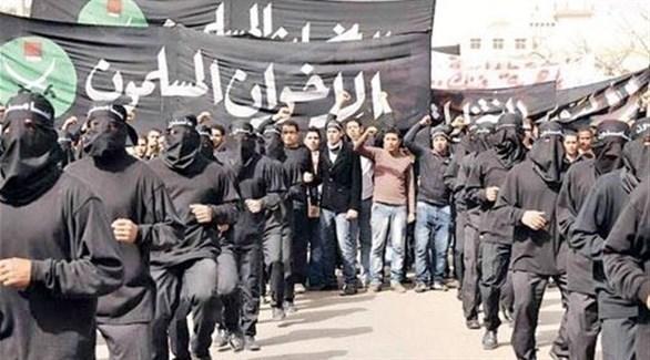 جماعة الإخوان الإرهابية (أرشيفية)