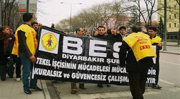 أكراد يستعدون لإطلاق مسيرة احتجاجية في مناسبة سابقة (أرشيف)