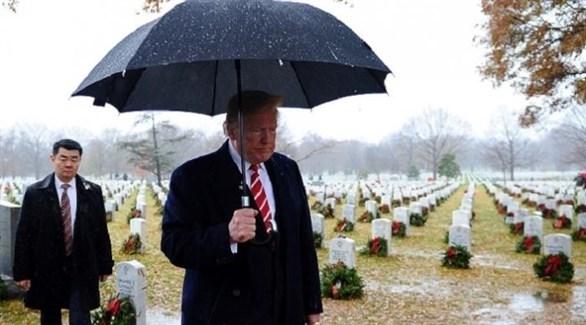 ترامب يزور مقبرة آرلينغتون (فيس بوك)