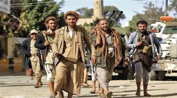 عناصر من الميليشيات الحوثية في صنعاء (أرشيف)