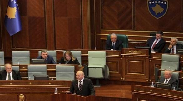 البرلمان في كوسوفو (أرشيف)