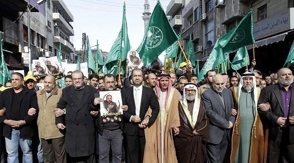 جماعة الإخوان الإرهابية في الأردن (أرشيف)
