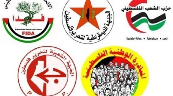 أحزاب فلسطينية تخطط للاندماج في تحالف واحد (أرشيف)