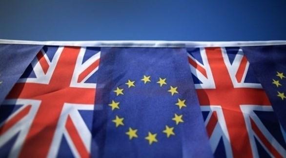 علما بريطانيا والاتحاد الأوروبي (أرشيف)