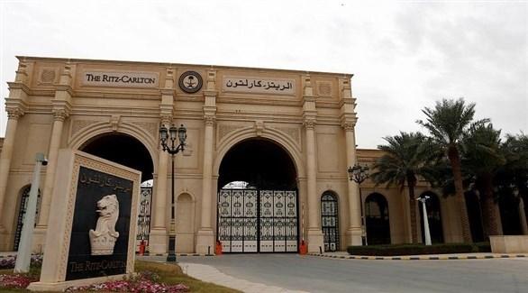 بوابة فندق الريتز كارلتون في السعودية (أرشيف)