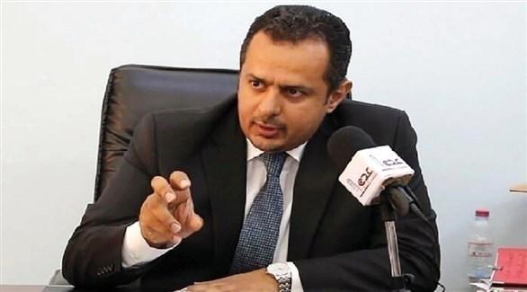 رئيس الوزراء اليمني، معين عبد الملك (أرشيف)