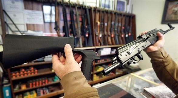 القطعة المحظورة في الأسلحة بأمريكا (أرشيف)