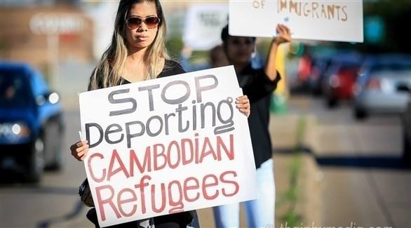 احتجاج ضد ترحيل لاجئين كومبوديين من أمريكا (فيس بوك)