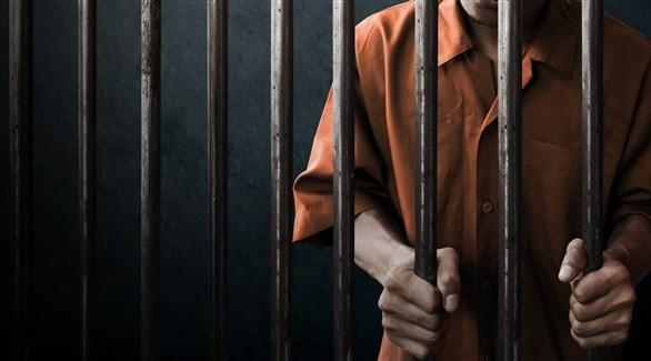 قانون لإصلاح النظام القضائي الأمريكي (أرشيف)