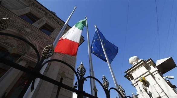 المفوضية الأوروبية وإيطاليا (أرشيف)