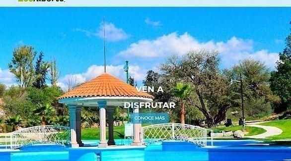 مدينة ملاهي بارك إكو ألبيرتو في المكسيك (ديلي ميل)