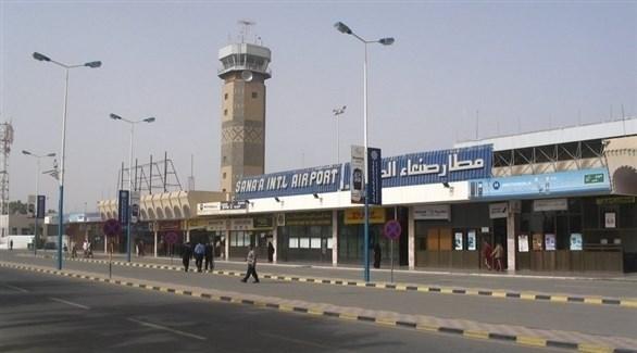 مطار صنعاء الدولي (أرشيف)
