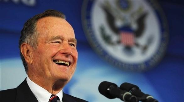 جورج بوش الأب (أ ف ب / أرشيف)
