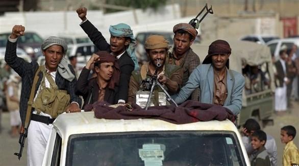 مسلحون حوثيون في اليمن (أ ف ب)
