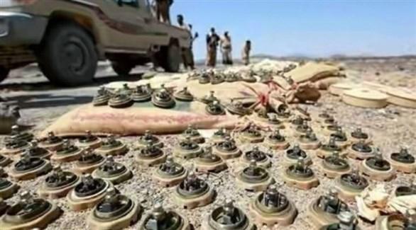 ألغام لميليشيا الحوثي في اليمن (أرشيف)