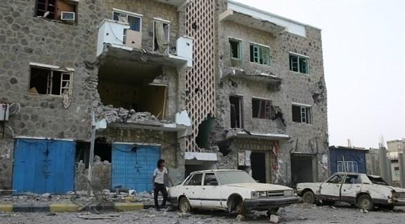 بيوت دمرتها ميليشيات الحوثي في اليمن (أرشيف)