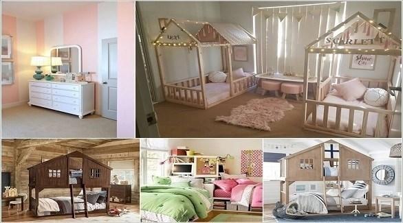 ديكور غرفة نوم لطفلين توأم  (أميزنغ إنتيرير ديزاين)