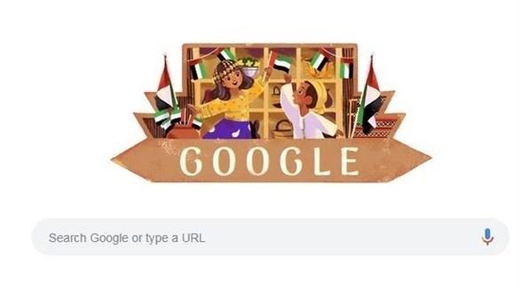 غوغل يحتفي باليوم الوطني الإماراتي (غوغل)