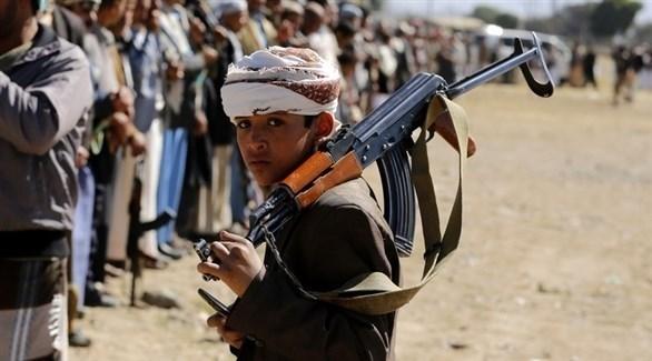 طفل مجند في صفوف الحوثيين (إ ب أ)