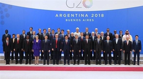 قمة العشرين في الأرجنتين (أرشيف)